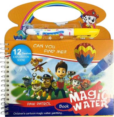 Раскраска Sea & Sun Водная раскраска Book Magic Water / SS300804