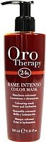 Тонирующая маска для волос Fanola Oro Therapy 24k увлажняющая насыщенный медный (250мл) -