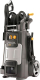 Мойка высокого давления Stiga HPS 550 R (2C1502504/ST1) -