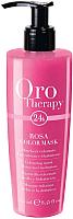 Тонирующая маска для волос Fanola Oro Therapy 24k увлажняющая розовый (250мл) -