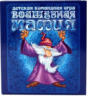 Настольная игра Десятое королевство Волшебная мафия / 4184