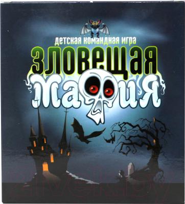 Настольная игра Десятое королевство Зловещая мафия / 4181
