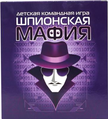 Настольная игра Десятое королевство Шпионская мафия / 4183