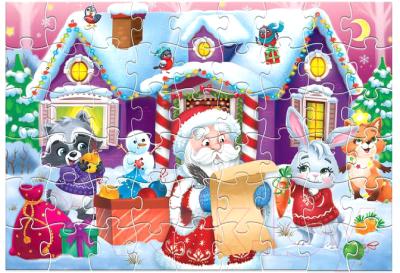 Пазл Puzzle Time Домик Дедушки Мороза Макси-пазлы / 4868655