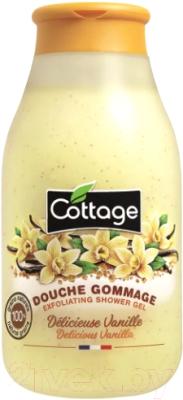 Гель для душа Cottage Delicious Vanilla / Exfoliating Shower Gel