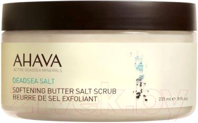 Скраб для тела Ahava Deadsea Salt Смягчающий масляно-солевой