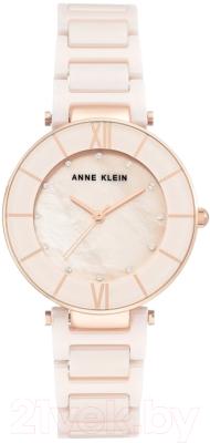 Часы наручные женские Anne Klein 3266LPRG женские часы anne klein 3754mplg