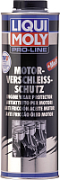 Присадка Liqui Moly Pro-Line Motor-Verschleiss-Schutz / 5197 (1л) -