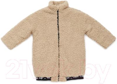 Куртка детская Happy Baby 88056