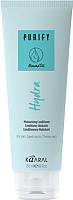 Кондиционер для волос Kaaral hydra conditioner увлажняющий для сухих волос (75мл) -