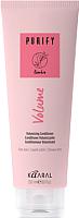 Кондиционер для волос Kaaral Volume Conditioner для тонких волос (75мл) -