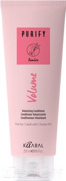 Кондиционер для волос Kaaral Volume Conditioner для тонких волос (75мл)