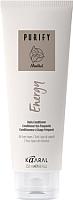 Кондиционер для волос Kaaral Energy Conditioner для частого использования (75мл) -