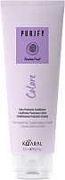 Кондиционер для волос Kaaral Colore conditioner для окрашенных волос (75мл) -
