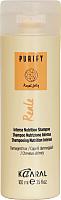 Шампунь для волос Kaaral Reale Shampoo восстанавливающий шампунь для поврежденных волос (100мл) -