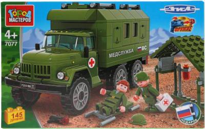 Конструктор Город мастеров ЗИЛ-131: военный госпиталь / 7077-KK