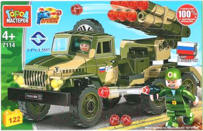 Конструктор Город мастеров Армия: урал ракетная установка / 7114-KK