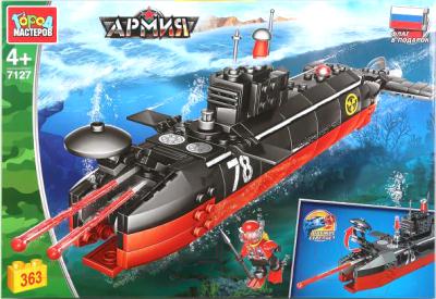 Конструктор Город мастеров Подводная лодка / 7127-KK