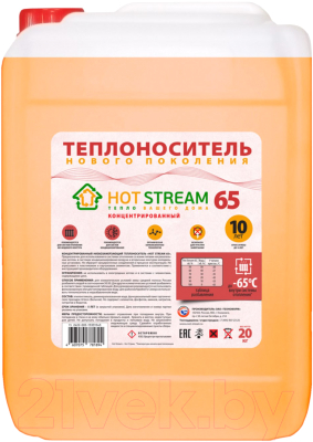 Теплоноситель для систем отопления Hot Stream Этиленгликоль 65