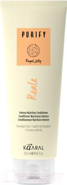 Кондиционер для волос Kaaral Reale интенсивное восстановление для поврежденных волос  (75мл)