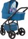 Детская универсальная коляска Noordline Amelis Muki QBIQ (Black Air) -
