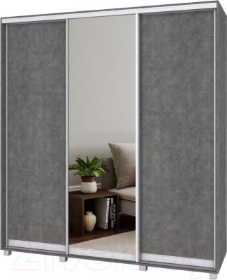 Шкаф Modern Мартин М60 + М20