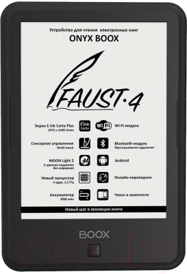 with fate conspire onyx court 4 Электронная книга Onyx Boox Faust 4
