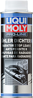 Присадка Liqui Moly Pro-Line Kuhler Dichter / 5178 (250мл) -