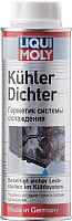 Присадка Liqui Moly Kuhler Dichter / 1997 (250мл) -