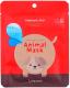 Маска для лица тканевая Berrisom Animal Собачка с гиалуроновой кислотой (25мл) -