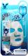 Маска для лица тканевая Elizavecca Aqua Deep Power Ring Mask Pack (23мл) -