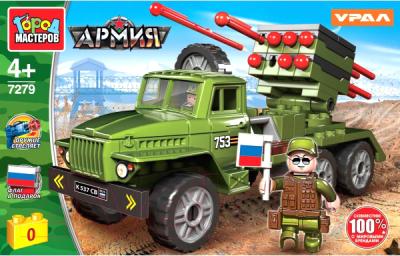 Конструктор Город мастеров Урал ракетная установка / 7279-KK