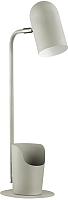 Настольная лампа Lumion Ejen 3688/1T -