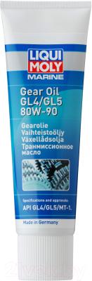 Трансмиссионное масло Liqui Moly Marine Gear Oil GL4/GL5 80W90 / 25031 (250мл)