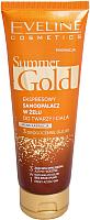 Гель-автозагар Eveline Cosmetics Summer Gold мгновенный для лица и тела для светлой кожи 3 в 1 (100мл) -