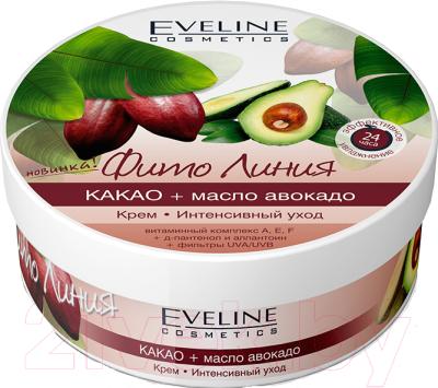 Крем для тела Eveline Cosmetics Фито линия какао+масло авокадо интенсивный уход