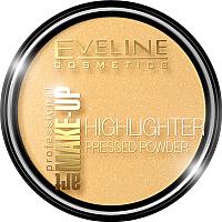Пудра компактная Eveline Cosmetics Art Professional Make-Up рассветляющая №55 golden (14г) -