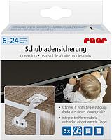 Блокиратор мебельный Reer 71010 (белый) -