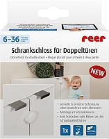 Блокиратор мебельный Reer 71020 -