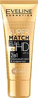 Тональный крем Eveline Cosmetics Super Match Full HD 2 в 1 №62 beige (30мл) -