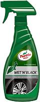 Полироль для шин Turtle Wax Черный лоск / FG7639 (500мл) -