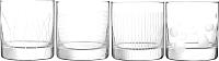 Набор стаканов Luminarc Lounge club N5288 (4шт) -
