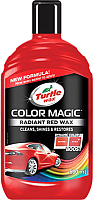 Полироль для кузова Turtle Wax Radiant Red Wax FG8313 / 52711 (500мл) -