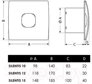 Вентилятор вытяжной Cata Silentis 12