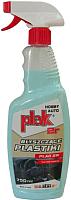 Очиститель панели Atas Plak 2R (750мл) -