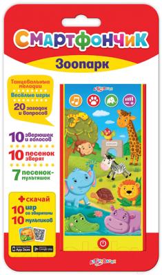 Развивающая игрушка Азбукварик Смартфончик. Зоопарк