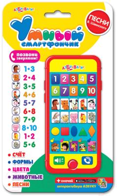 Фото - Развивающая игрушка Азбукварик Умный смартфончик развивающая игрушка smart baby смартфончик jb0205580 желтый