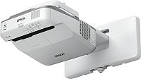 Проектор Epson EB-685Wi -