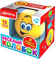 Развивающая игрушка Азбукварик Веселый колобок -