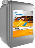 Индустриальное масло Gazpromneft И-20А / 253410120 (20л) -